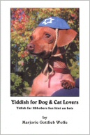 Yiddish for Dog & Cat Lovers